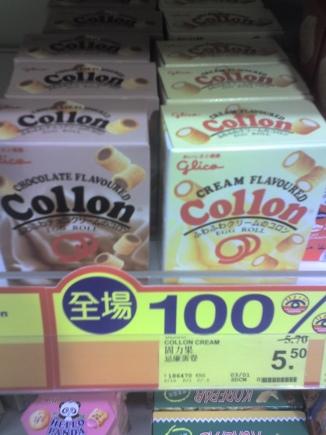 collon